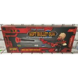 Бластер с мягкими пулями FJ-841