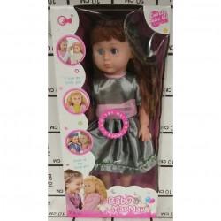 Кукла 236-Y