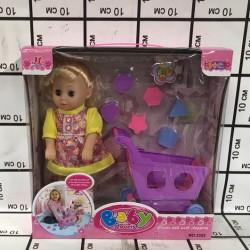 Кукла с аксессуарами 3352