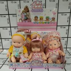 Куклы 12 шт в боксе A335