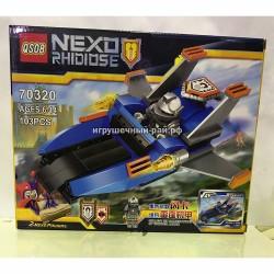 Конструктор Нексо Найтс (QS08, 103 дет) 70320
