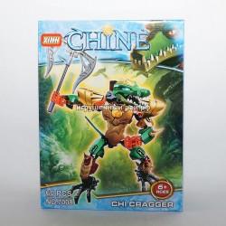 Конструктор Чима (Xinh, 60 дет) 7008
