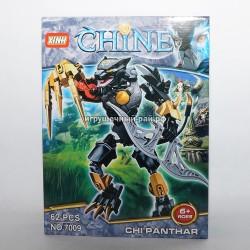 Конструктор Чима (Xinh, 62 дет) 7009
