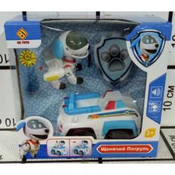 Фигурка с машинкой Щенячий патруль Робопес (свет и звук) CH-906D