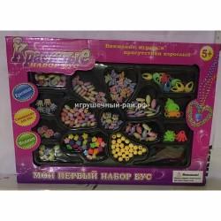 Набор для плетения браслетов 200-1AR