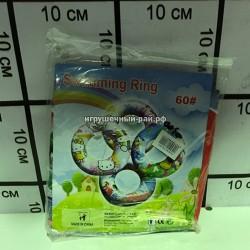 Надувной круг в упаковке 10 шт YQ-0011