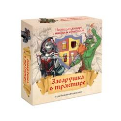 Настольная игра Заварушка в трактире (18+) SKVRL-013