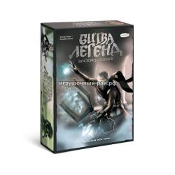 Настольная игра Битва легенд SKVRL-011