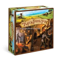 Настольная игра Крафтеры SKVRL-012