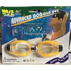 Очки для плавания в упаковке 10 шт 1198 (4)