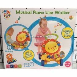 Развивающая, музыкальная игрушка для малышей 5918