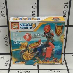 Конструкторы Нексо Найтс (Heima, 82 дет) в упаковке 8 шт 5010D