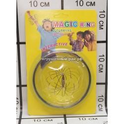 Кинетическая игрушка Торофлакс (Toroflux) 058-5