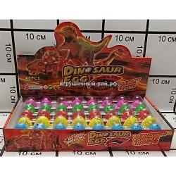 Растущие яйца динозавров в боксе 40 шт 7844 (2)