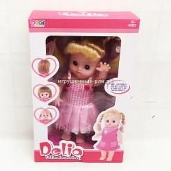 """Кукла """"Delia"""" 10B-610"""