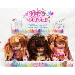 Куклы 9 шт в боксе 232-J