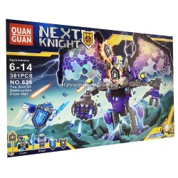 Конструктор Нексо Найтс (Quan Guan, 381 дет) 626