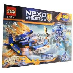 Конструктор Нексо Найтс (QS08, 289+ дет) 70334L