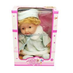 Кукла 519-G