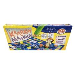 Настольная игра Каляки - Маляки 0125R