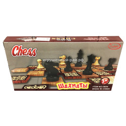 Шахматы 5604