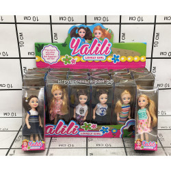 Куклы Чалили в боксе 24 шт YT045A