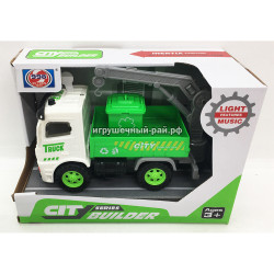 Машина Погрузчик мусорных баков (инерция) 998-45H