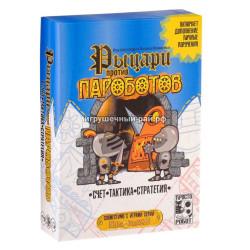 """Настольная игра """"Рыцари против пароботов"""" РЫЦ021"""