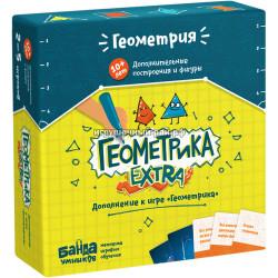 Настольная игра Геометрика EXTRA УМ031