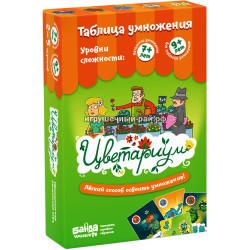 Настольная игра Цветариум УМ035