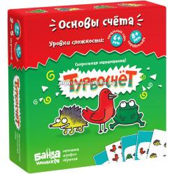 Настольная игра Турбосчёт УМ003