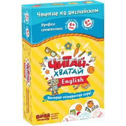 Настольная игра Читай-Хватай English УМ075