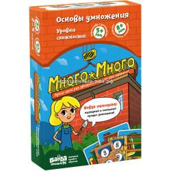 Настольная игра Много-Много УМ006