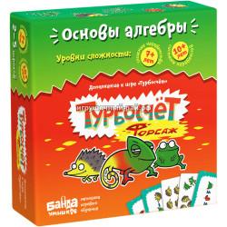 Настольная игра Турбосчёт Форсаж УМ007