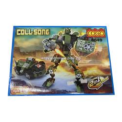 Конструктор трансформер 2 в 1 (Cogo) 4849