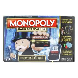 "Монополия ""Банк без границ"" 4007"
