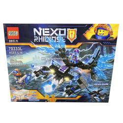 Конструктор Нексо Найтс (QS08, 247+ дет) 70333L