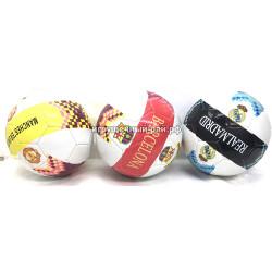 Мяч для гандбола (диаметр 21 см) ZQ-1
