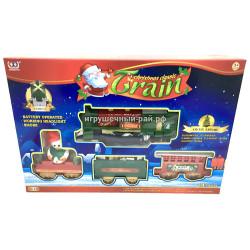 Железная дорога Рождество 232 (2)