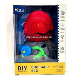 Яйцо динозавра 99011-99013