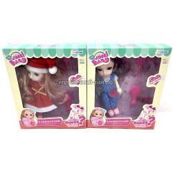 Кукла с аксессуарами K0082