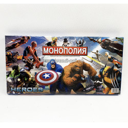 Монополия Супер-герои 2058R