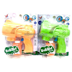 Пистолет - мыльные пузыри XH-007