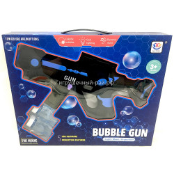 Пистолет - мыльные пузыри 936C