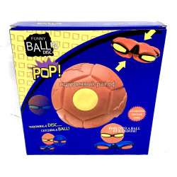 Складной мячик 2126