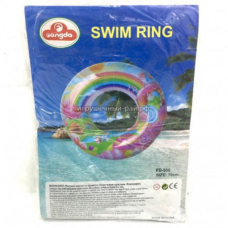 Плавательный круг (диаметр 70 см) 1216-9