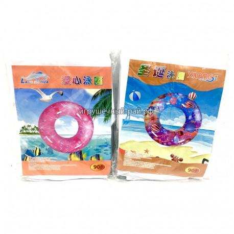 Плавательный круг (диаметр 90 см) 1216-11