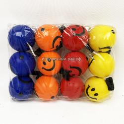 Мячики Смайлы в упаковке 12 шт