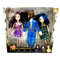 Куклы набор H557
