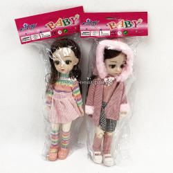 Кукла в упаковке (ассортимент) RS19
